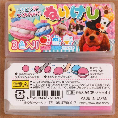 DIY scented eraser set from Japan macaron macaroon dog