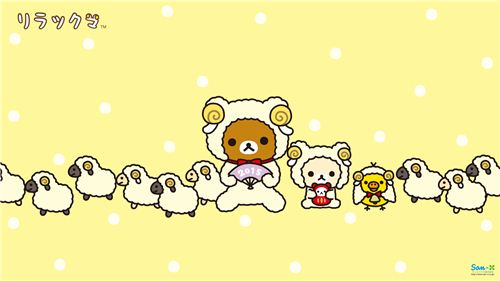 Happy Year of the Sheep - you can download this wallpaper for free
