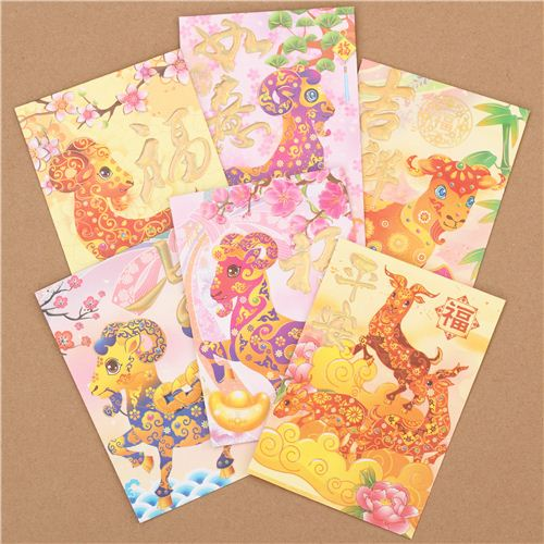These are the cute sheep designs of our red pockets for Chinese New Year