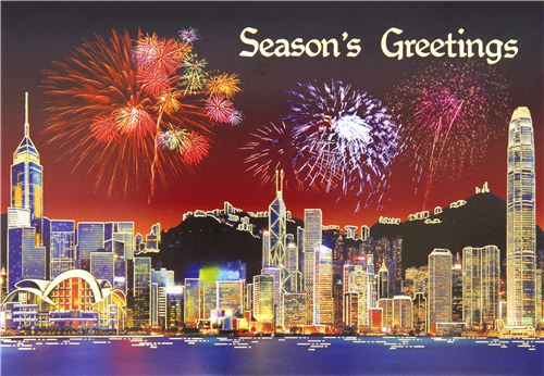 this one is obvious: Season's Greetings from Hong Kong