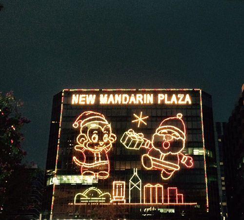 Surprise. A cute Santa and Monkey Christmas illumination in Hong Kong.