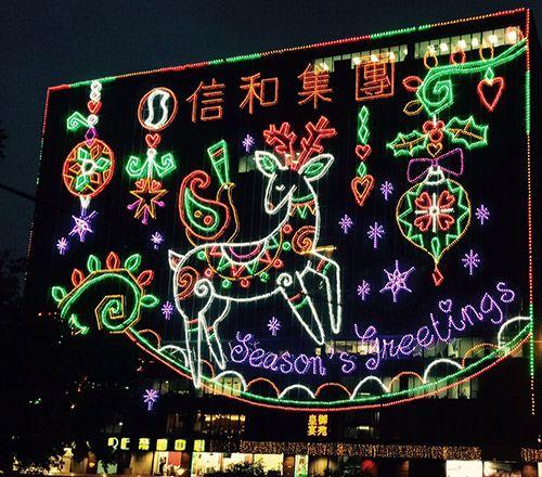 Season's Greetings. This bright reindeer spends the winter in warm Hong Kong.