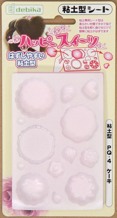 Paper Clay Mold for Miniature cookie from Japan