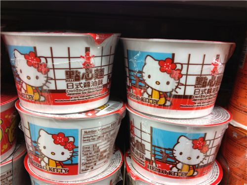 cute Hello Kitty instant noodles