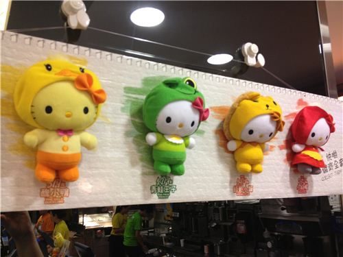 Here you can see all 4 Hello Kitty fairy tale plushies - they are just so cute!
