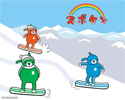Cute snowboarding wallpaper by San-X