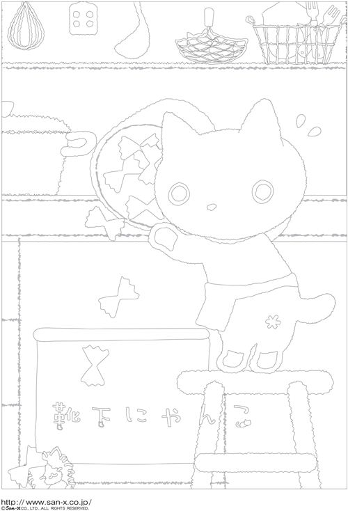 adorable Kutusita Nyanko coloring page