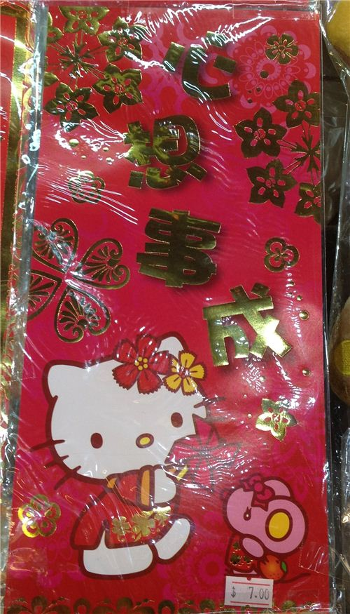 cute Hello Kitty Fai Chun in rectangular shape