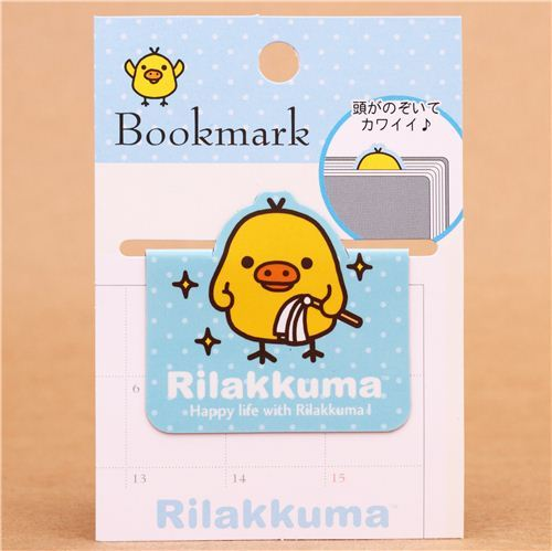 blue Rilakkuma yellow chick magnetic bookmark