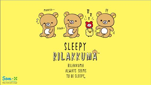 Are you always sleepy like Rilakkuma?