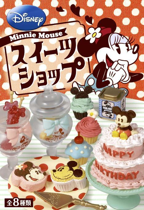 Re-Ment Disney Mickey Minnie Sweets Shop Miniature Box