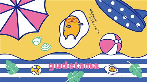 Fun in the sun with Gudetama!