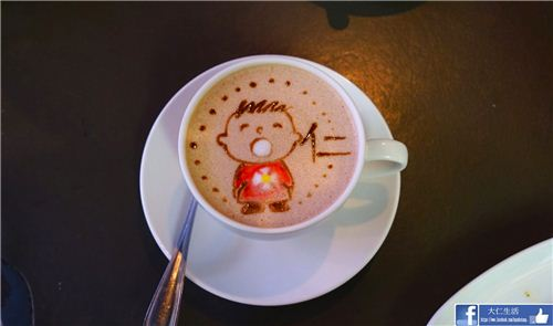 Minna No Tabo latte, picture from U-Travel Blog