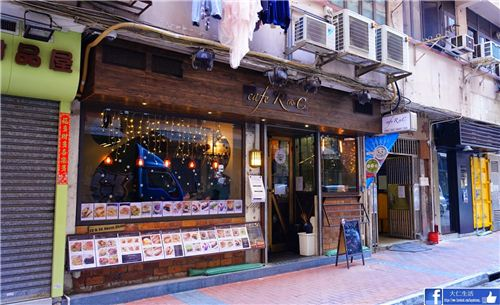 Cafe R&C in Hong Kong's dirstrict Causeway Bay, picture from U-Travel Blog