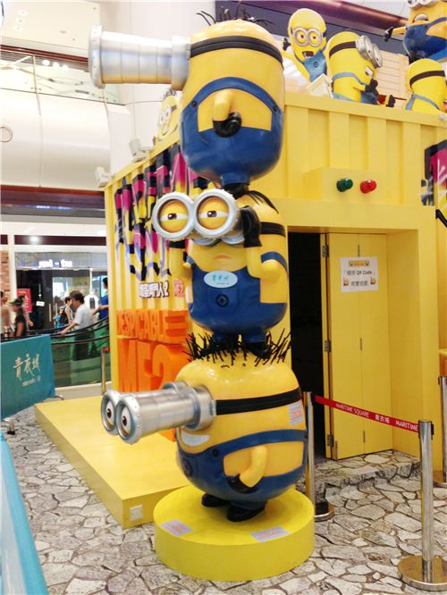 We love the bright yellow color of the Minions