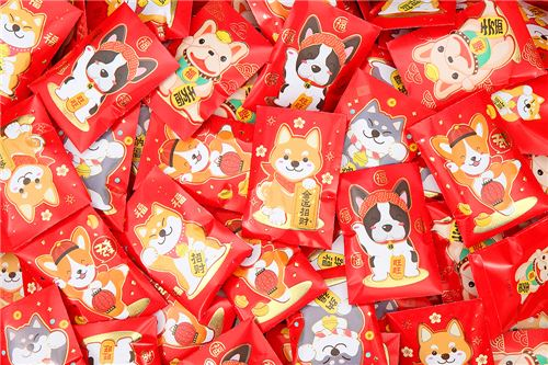 Get a FREE Chinese New Year gift with your order right now!! 1
