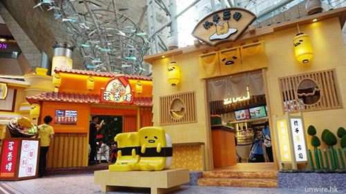 This Gudetama style Sushi restaurant is part of a big 'Eggs-hibition'  in Hong Kong.