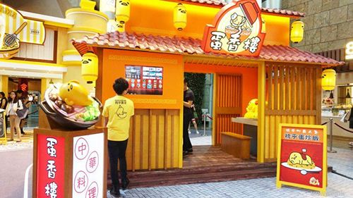 We are sure a real Gudetama Ramen restaurant would be a success in Hong Kong.