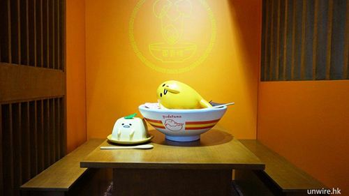 It looks like visitors can join Gudetama for lunch.