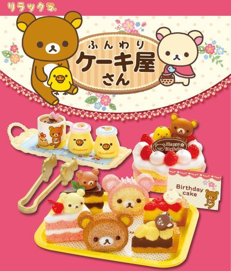 Rilakkuma Re-Ment miniature blind box Birthday Cake