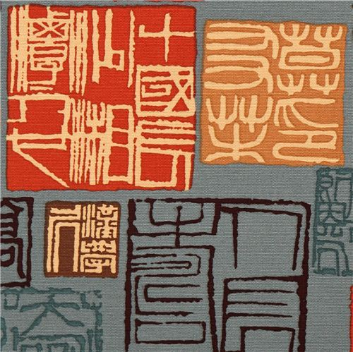 blue heavy oxford fabric Shinto Alexander Henry USA