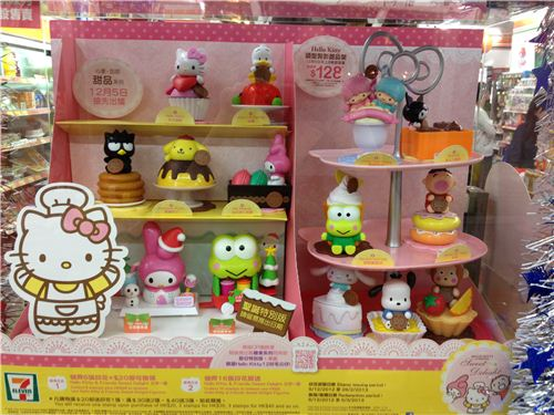Check out all the adorable figures that belong to this promotion