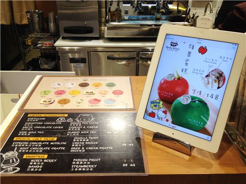 At the counter you can find out about all the Hello Kitty desserts and beverages