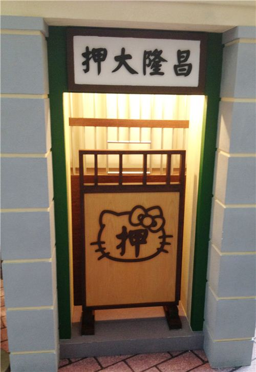 A traditional Hong Kong pawn shop in Hello Kitty design