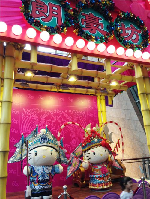 Hello Kitty Cantonese Opera