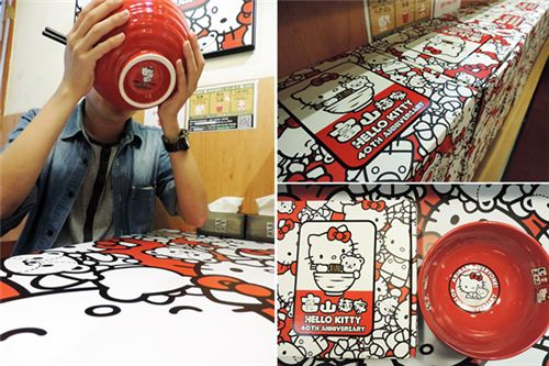 The ramen comes in special Hello Kitty bowl that you can buy too, picture from U-Tavel Hong Kong