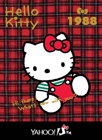 Hello Kitty x Yahoo e-cards 1988