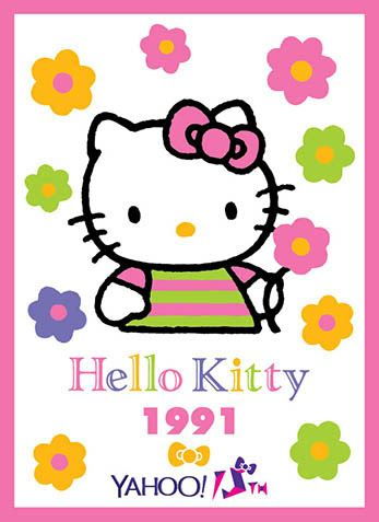Hello Kitty x Yahoo e-cards 1991