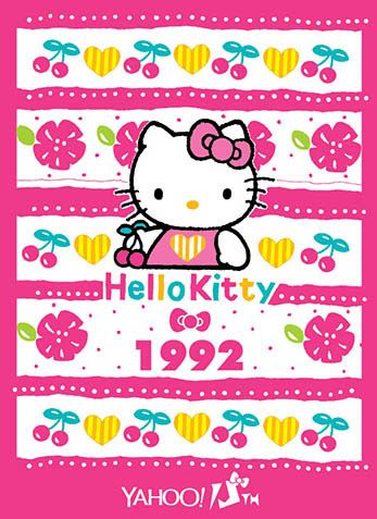 Hello Kitty x Yahoo e-cards 1992