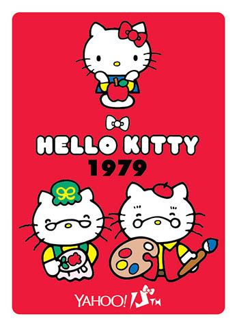 Hello Kitty x Yahoo e-cards 1979