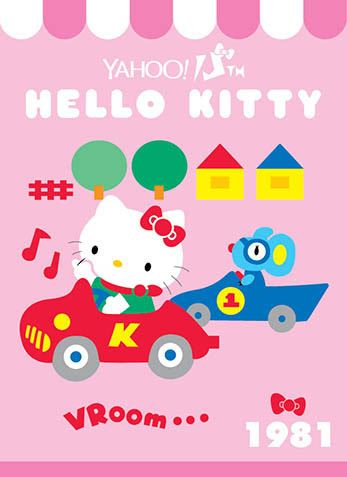 Hello Kitty x Yahoo e-cards 1981