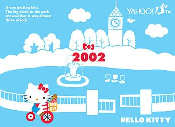 Hello Kitty x Yahoo e-cards 2002