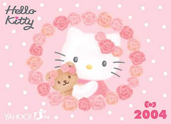 Hello Kitty x Yahoo e-cards 2004