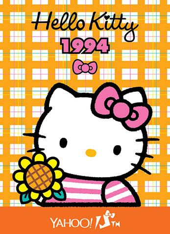 Hello Kitty x Yahoo e-cards 1994