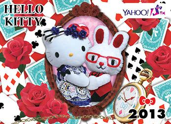 Hello Kitty x Yahoo e-cards 2013