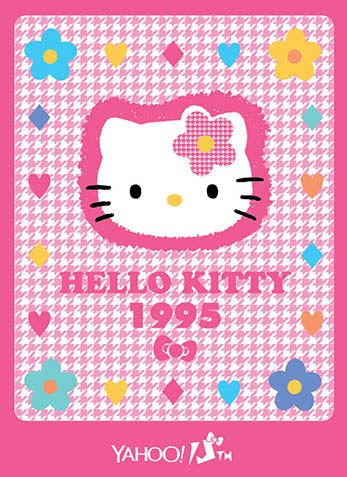 Hello Kitty x Yahoo e-cards 1995
