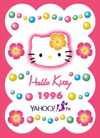 Hello Kitty x Yahoo e-cards 1996