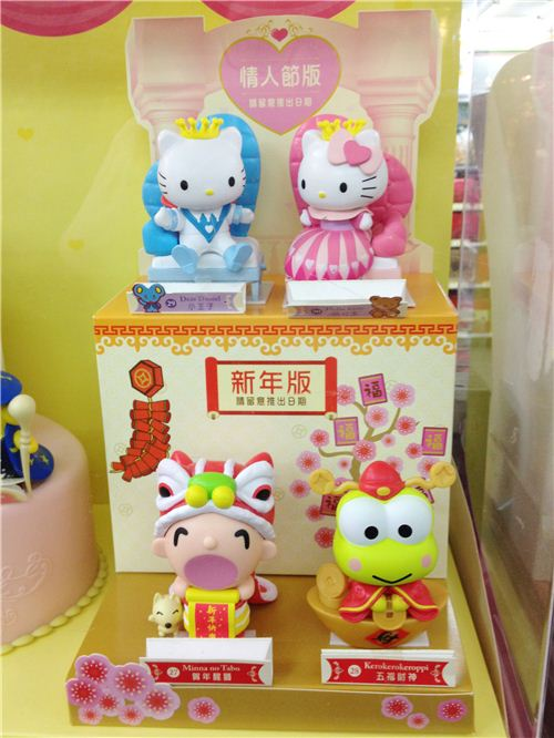 There figurines are themed for Valentine's day and Chinese New Year