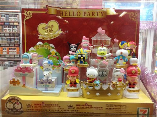 The first part of the series with special Christmas themed figurines on the left