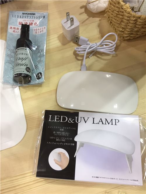 Resin and the lamp