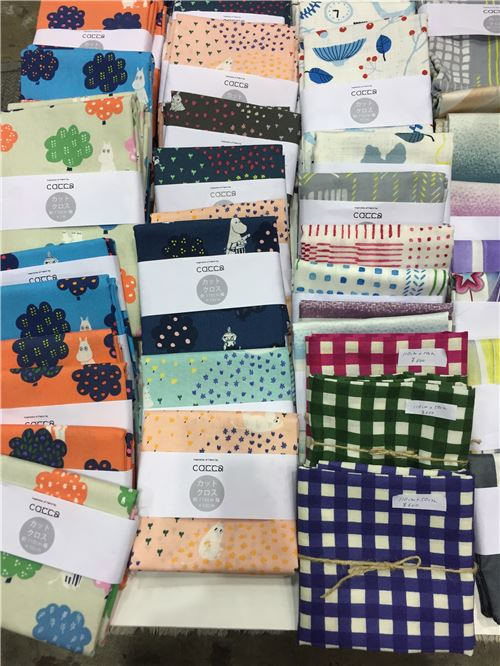 Check out these fabric pieces!