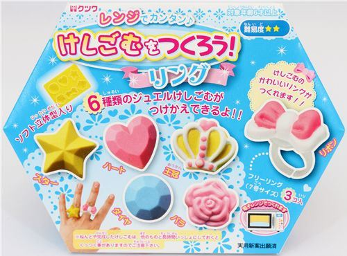 DIY eraser making kit pink diamond star ring heart