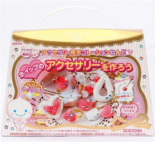 glitter mousse clay DIY jewelry making kit Japan kawaii