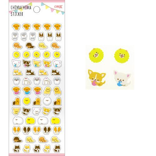 kawaii mini brown white yellow funny dog stickers by Crux