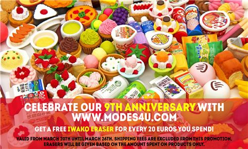 It's our 9th Anniversary! Get a free gift with your order!