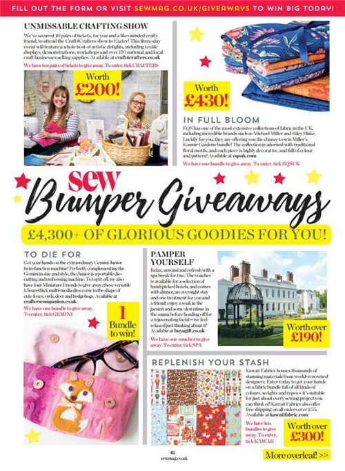 The page our giveaway is featured on